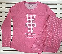 Женский комплект со штанами EGO размер S,XL