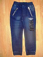 Брюки под джинс для мальчиков Seagull оптом  98-128