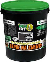 Мастика битумно-каучуковая на основе растворителей Den-Bit L  Den Braven 5 кг. 10кг