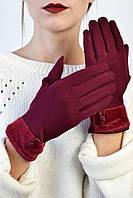 Женские перчатки трикотажные Аффогато марсала  размер 6,5