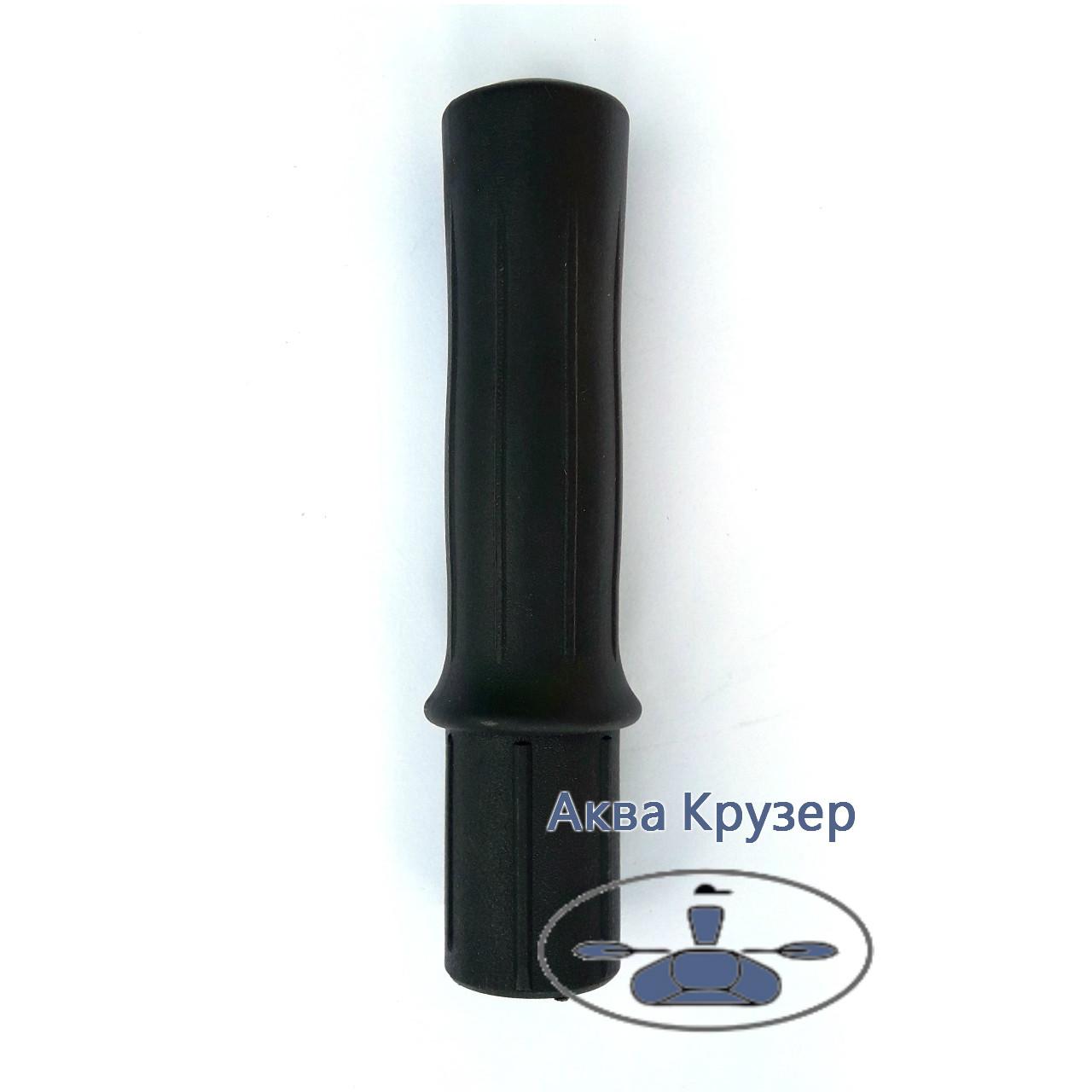 Ручка весла вставна (внутрішня) для надувних човнів ПВХ, колір чорний.