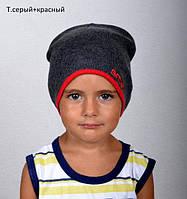 Двойная хлопковая шапка на мальчика 2-5лет