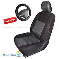 Подогрев сидений (чехол) Heyner WarmComfort Pro 505600