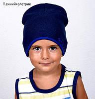Двойная детская шапка синего цвета