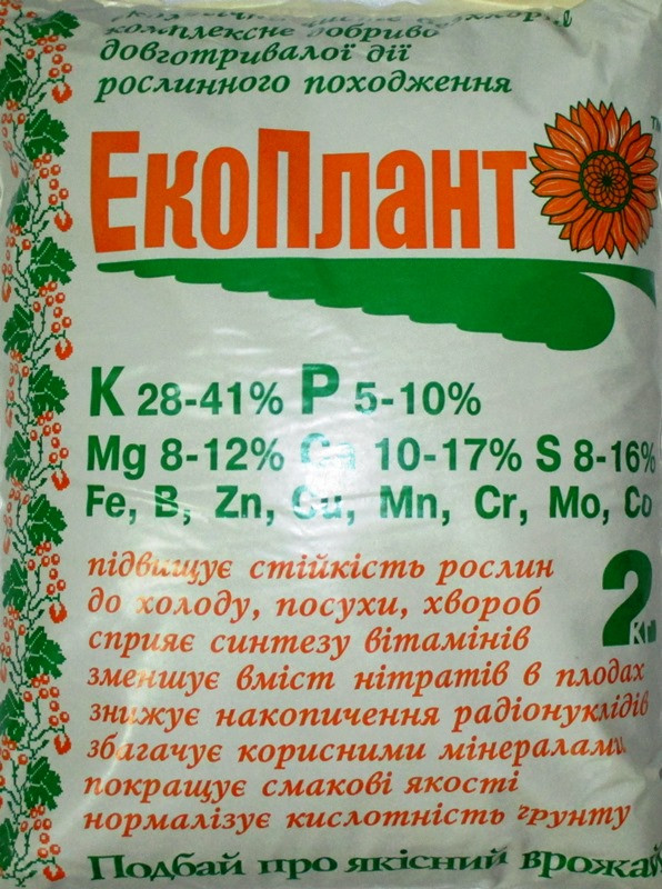 Удобрение органо-минеральное ЭкоПлант (зола подсолнечника), 2 кг — эффективное экологически чистое удобрение