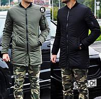 Мужская утепленная куртка/бомбер Baterson Streetwear Strong 2 цвета в наличии
