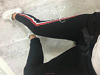 Спортивные женские штаны с полосками