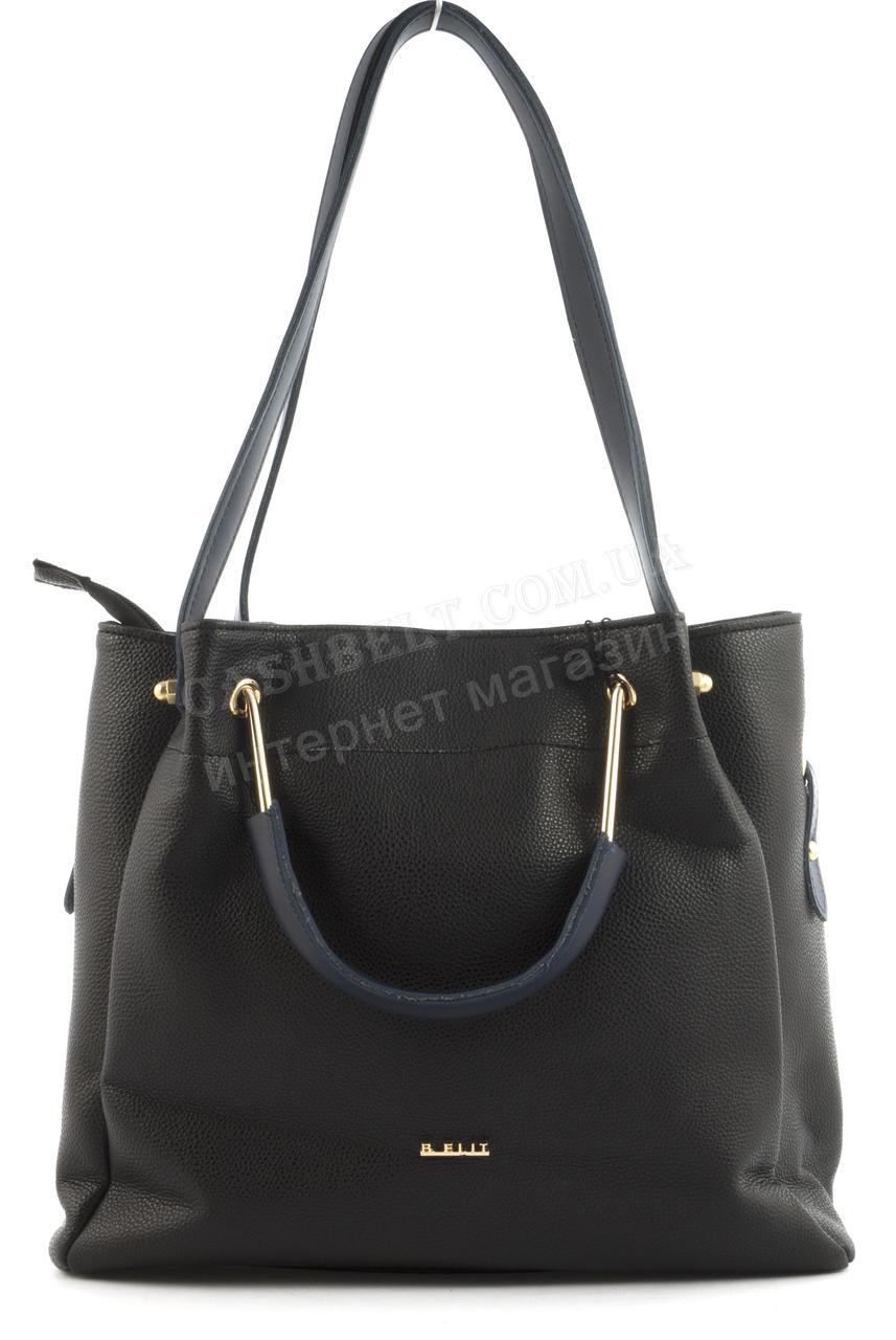 9de44d9c59a7 Вместительная стильная прочная модная качественная женская сумка B.ELIT  art. 07-51 черная