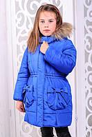 Детская зимняя куртка для девочки «Рози»,  электрик