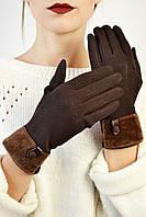Женские перчатки трикотажные Аффогато шоколадные размер 8,5