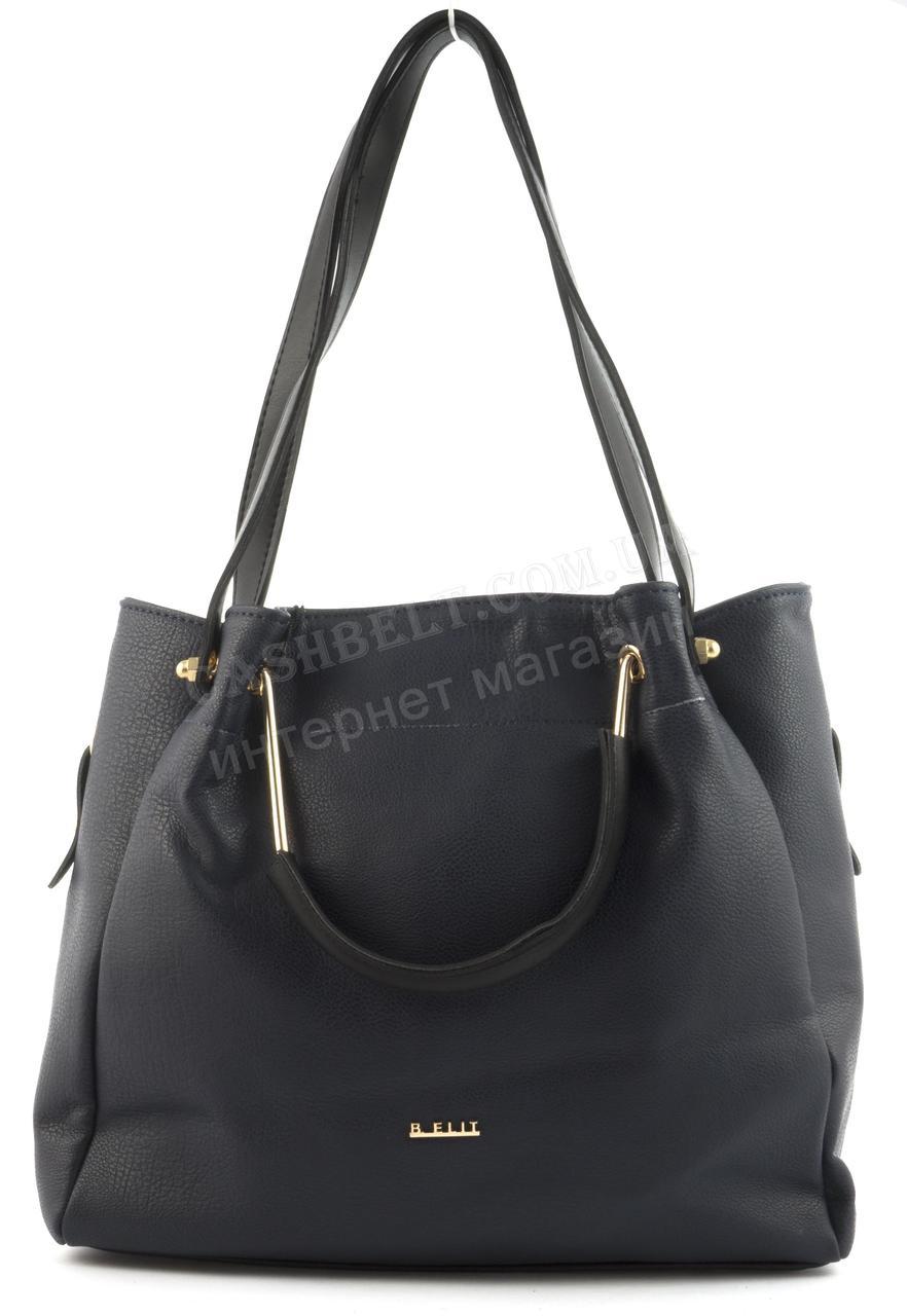 4e67c2fb4102 Вместительная стильная прочная модная качественная женская сумка B.ELIT  art. 07-51 синяя