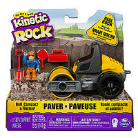 Набор для детского творчества Kinetic Rock PAVER Кинетический гравий Kinetic Sand & Kinetic Rock 11303, фото 1