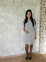 Платье для беременных и нет