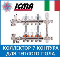 ICMA Колектор 7 контура  для теплого пола Арт К011
