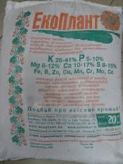 Удобрение органо-минеральное ЭкоПлант (зола подсолнечника), 20 кг — эффективное экологически чистое удобрение