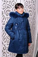 Детская зимняя куртка для девочки «Герда», волна