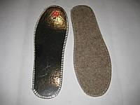 Стелька зимняя с алюминиевой фольгой и войлоком - 45 размер.