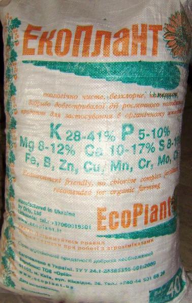 Удобрение органо-минеральное ЭкоПлант (зола подсолнечника), 40 кг — эффективное экологически чистое удобрение