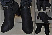 Ботинки женские замш деми 39,40 р