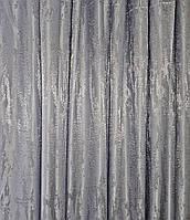 Портьерная ткань Мрамор серый