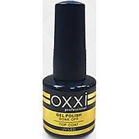Закрепитель для гель-лака OXXI 8 ml