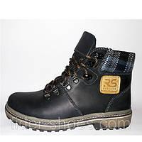 Зимние подростковые ботинки чёрные