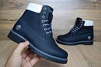 Тимберленд темно синие ботинки женские