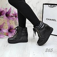 Сникерсы на шнурочках Черные,осень.остались размеры 36,37,40,41.