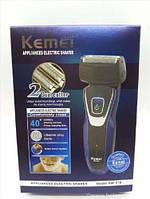 Электробритва Kemei KM 878