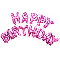 """Набор воздушные шары """"Happy Birthday"""" 13 шт розовый цвет декор"""