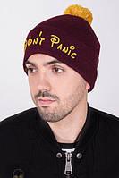Зимняя мужская шапка с вязаным помпоном ShaDo 20