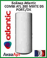 Бойлер Atlantic ATL 200 MIXTE DS PORT/DK