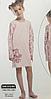 Красивая детская трикотажная ночная сорочка для девочки рост 134