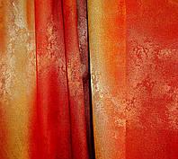 Портьерная ткань Песок т.беж