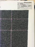 Ткань кашемир (cashmere) 500 серая клетка
