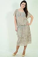 Платье , интернет магазин женской одежды , ХЛОПОК,( ПЛ 157), 50,52,54,56,58, одежда для полной молодежи. 56 Бежевый