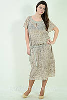 Платье , интернет магазин женской одежды , ХЛОПОК,( ПЛ 157), 50,52,54,56,58, одежда для полной молодежи. 60 Бежевый