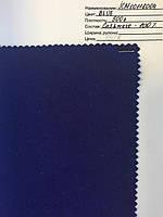 Ткань кашемир (cashmere) 500 синяя
