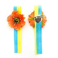 """Дизайнерская брошь ручной работы """"Я люблю Украину"""" Handmade, Украина, Флаги, Оранжевый"""