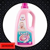 Гель для стирки Burti Baby 1.5 л (4000196928719)