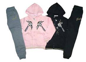 Утеплённые костюмы для девочек ОПТ