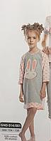 Красивая детская трикотажная ночная сорочка для девочки рост 140,146