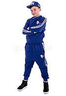 Спортивный костюм тройка для детей Manan