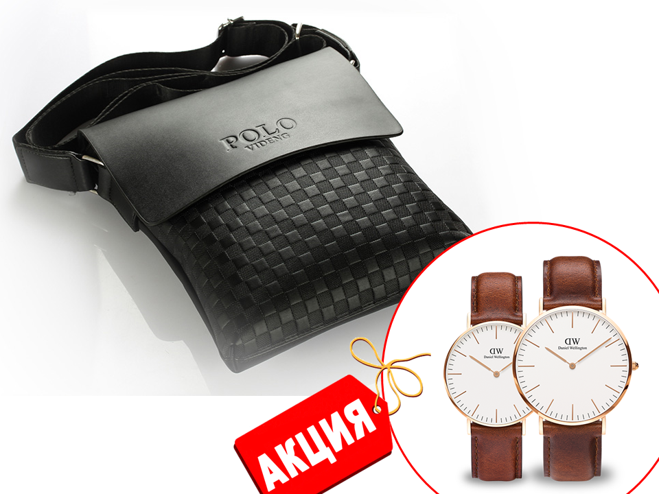 4af1cb3da2da АКЦИЯ!!! Мужская сумка Polo Videng Paris+Часы в Подарок, цена 449 ...