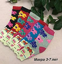 Детские махровые носки для девочки