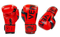 Перчатки боксерские кожаные на липучке VENUM   (р-р 10-12oz, красный), фото 1