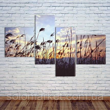 """Модульная картина """"Восход над лугами"""", фото 2"""