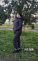Женский зимний костюм на синтепоне и меху, теплый.