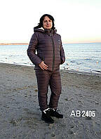 Женский зимний костюм, теплый на овчинке 50,52,54 р.
