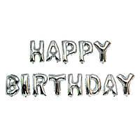 """Набір повітряні кулі """"Happy Birthday"""" 13 шт срібло колір декор, фото 1"""